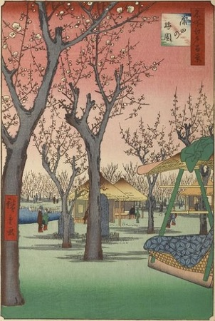 Hiroshige_MeishoEdo_027.jpg
