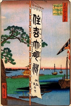 Hiroshige_MeishoEdo_051.jpg