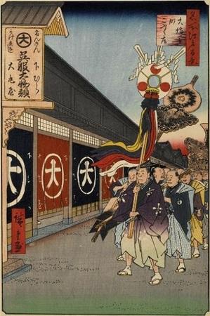 Hiroshige_MeishoEdo_075.jpg