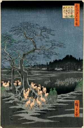 Hiroshige_MeishoEdo_119.jpg