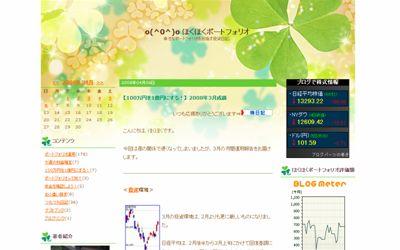 design_20080412_01.JPG