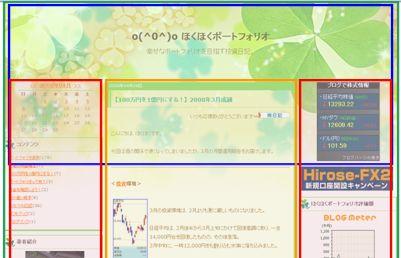 design_20080413_01.JPG