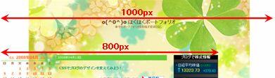 design_20080413_05.JPG