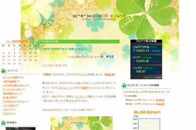 design_20080413_08.JPG