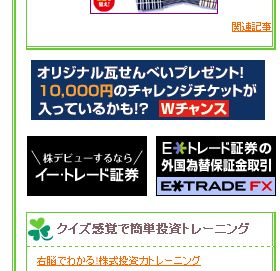 design_20080413_09.JPG