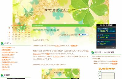 design_20080413_12.JPG