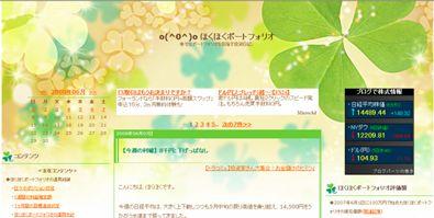 design_20080608_05.JPG