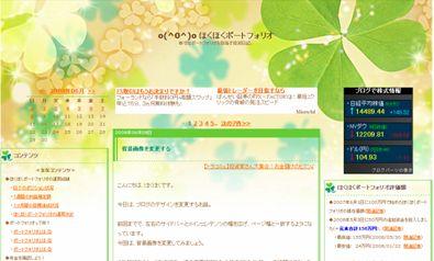 design_20080608_07.JPG