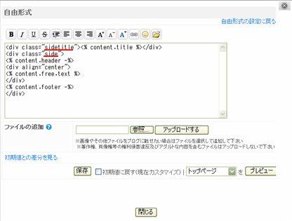 design_20080608_08.JPG