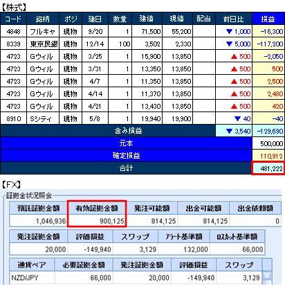 portfolio_20080508.JPG