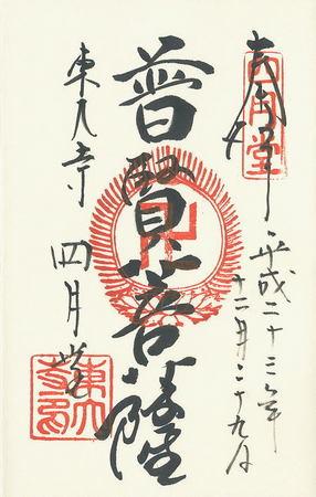 0088.jpg
