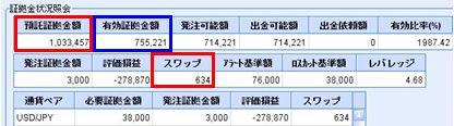 20081027_fx.JPG