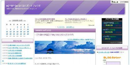 20081102_design.JPG