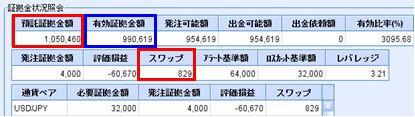 20081104_fx.JPG