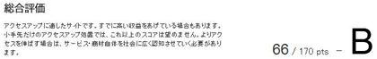 20081123_SEO.JPG