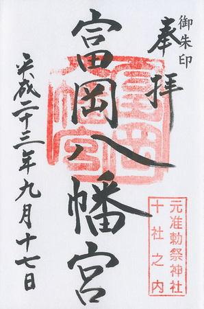 0023-02.jpg
