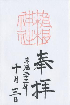 0038.jpg
