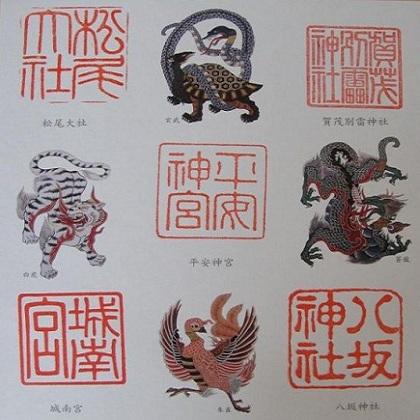 京都五社 色紙