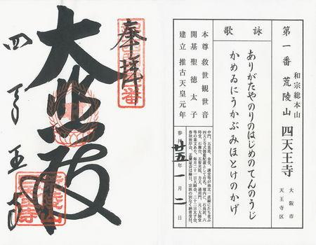 0261-2.jpg