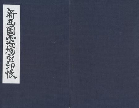 0261-3.jpg