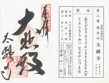 0264-2.jpg