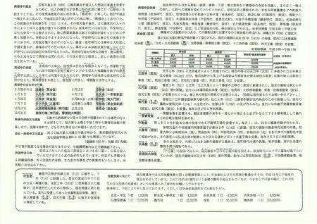 0287-206.jpg