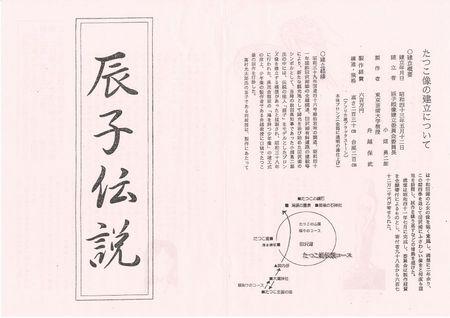 0302-301.jpg