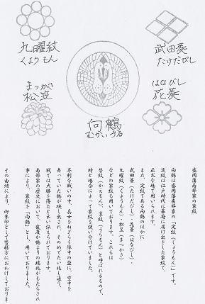 0304-101.jpg