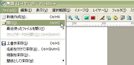20080427_01.JPG