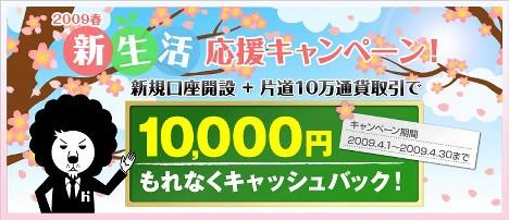 20090401_hirose.jpg