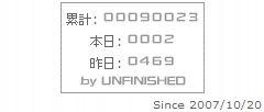 20090519_Hit.JPG