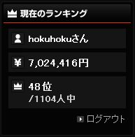 20090605_GP.JPG
