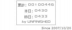 20090610_hit.JPG