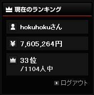 20090611_GP.JPG