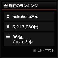 20090803_GP.JPG