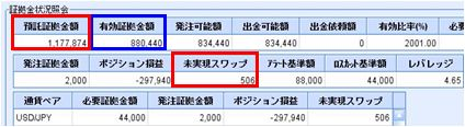 20090907_fx.JPG