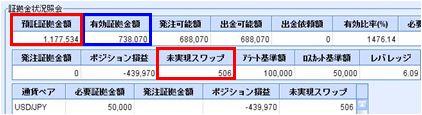 20090925_fx.JPG
