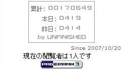 20091008_HIT.JPG
