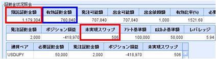 20091012_fx.JPG