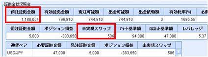 20091016_fx.JPG