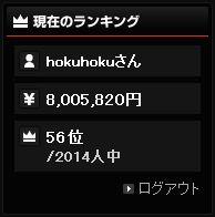 20091023_GP5.JPG