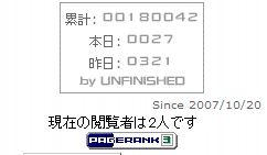 20091030_HIT.JPG