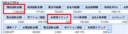 20091105_fx.JPG