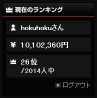 20091106_GP.JPG