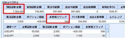 20091109_fx.JPG