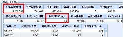 20091112_fx.JPG