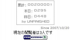 20091214_HIT.JPG