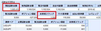 20091214_fx.JPG