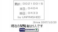 20100108_HIT.JPG