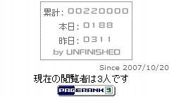 20100209_HIT.JPG
